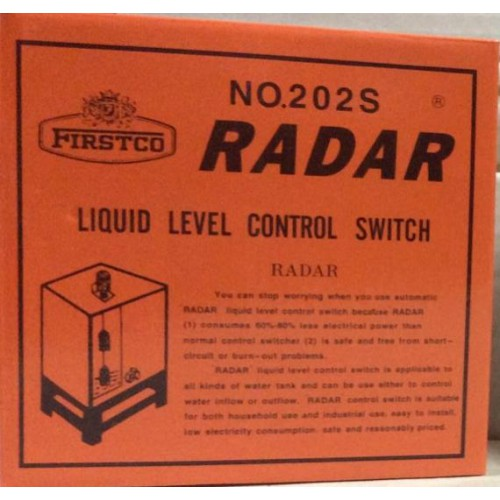 สวิทช์ลูกลอยไฟฟ้า RADAR No.202S